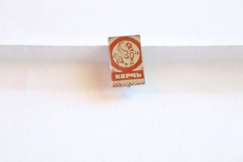 Значок г. Керчь, СССР, зеркальный