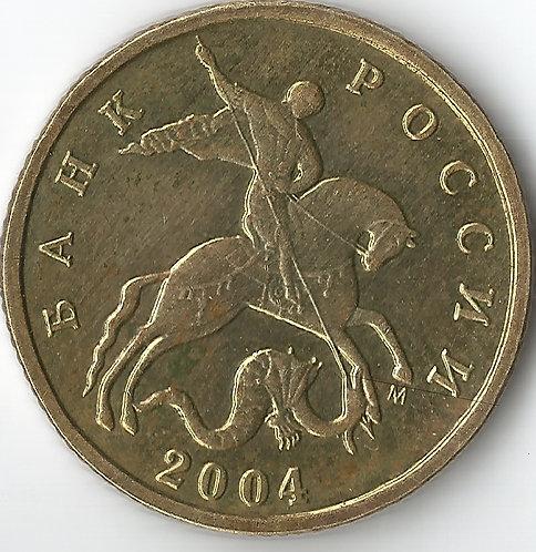 10 копеек 2004 г. м, РФ