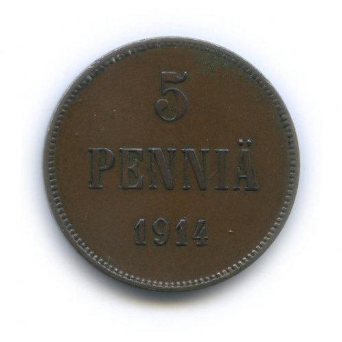 5 пенни 1914 г., Россия для Финдляндии, Николай II