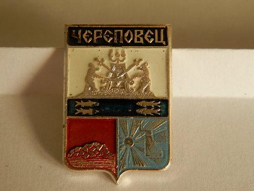 Значок г. Череповец, СССР