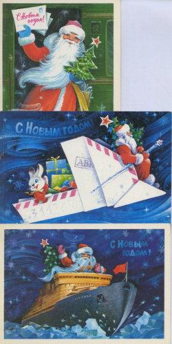 Лот почтовых открыток «С Новым годом!», 1979 г., худ. Горлищев, редкие, СССР.