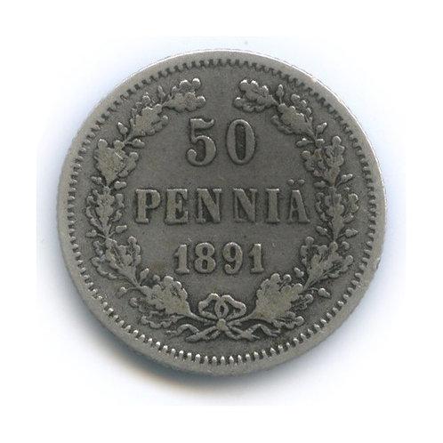 50 пенни 1891 г. L, Александр III