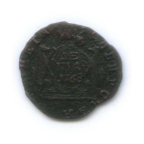 Денга 1768 г. КМ, Екатерина II