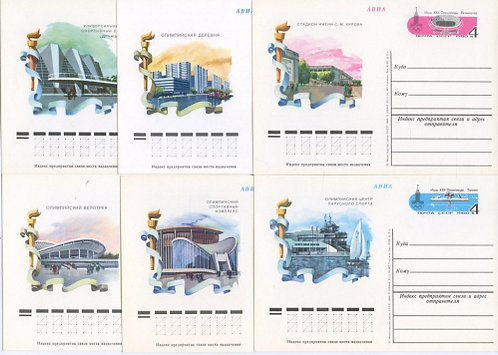 """Комплект почтовых карточек «Спортивные объекты Олимпиады 80"""", 1980 г.,СССР."""
