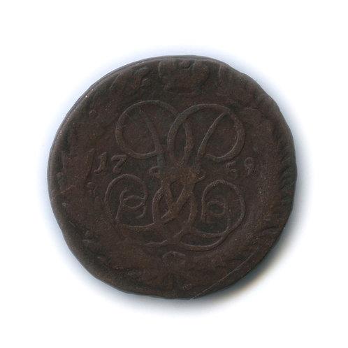 2 копейки  1759 г., Номинал под гербом, Елизавета Петровна
