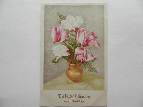 """Открытка """"цветы"""" №1. Германия"""