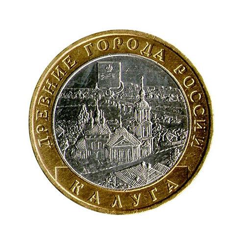 """10 руб. """"Калуга"""", ммд, 2009 г. РФ"""