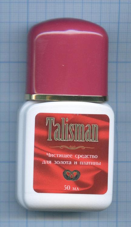 """Средство для чистки золота, платины """"Talisman"""""""