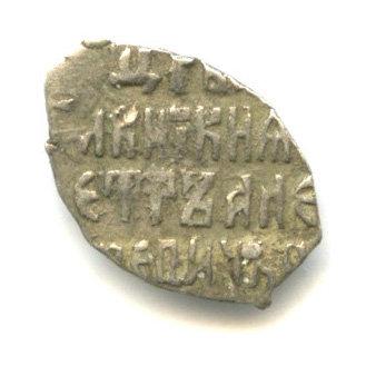 Копейка. Совместное правление Иоанна и Петра (регенство Софьи), до 1696 г., МО.