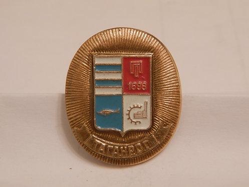 Значок г. Таганрог, СССР