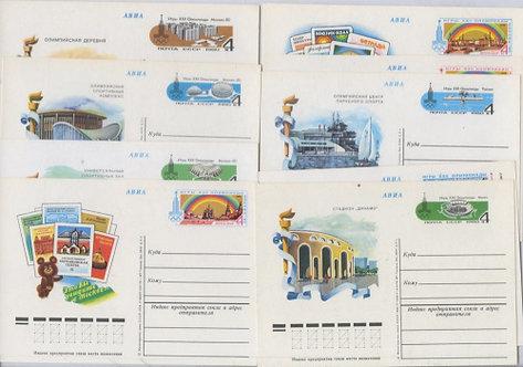 Лот почтовых карточек «Олимпиада-80», 10 шт. СССР