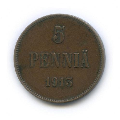 5 пенни 1913 г., Россия для Финдляндии, Николай II