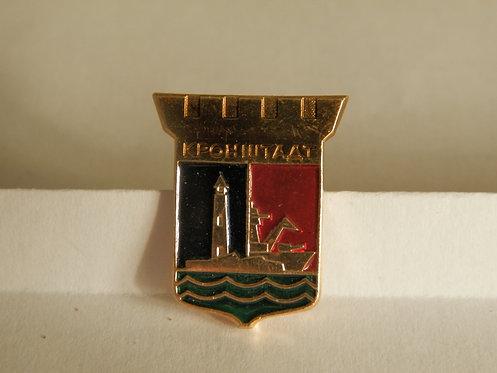Значок г.  Кронштадт, СССР