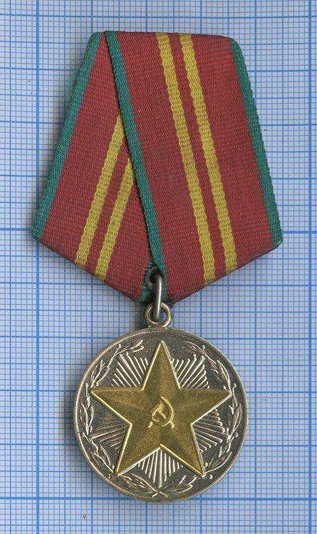 Медаль «За 15 лет безупречной службы в Вооруженных Силах СССР» СССР