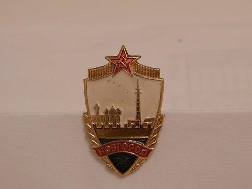 Значок  г. Новгород, СССР.