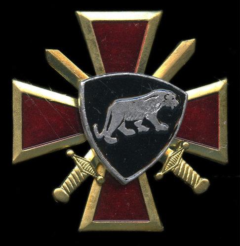 Знак «Пантера ВВ», Россия.