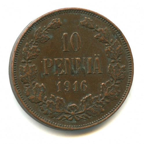10 пенни 1916 г., Россия для Финляндии. Николай II.