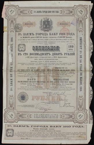 Облигация в 189 рублей, г. Баку, 1910 г., РИ.