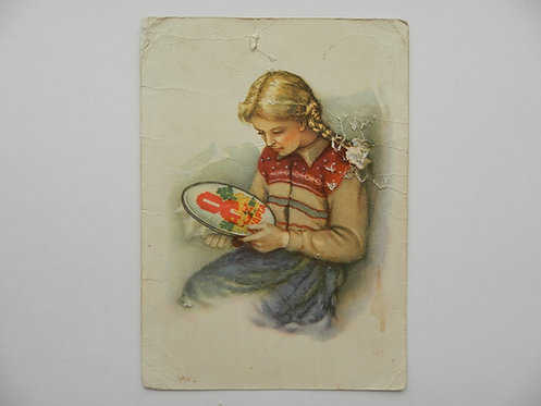 Почтовая карточка, 1961 г.