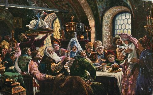 Почтовая карточка «К.Лебедев. Боярская свадьба», Российская Империя.