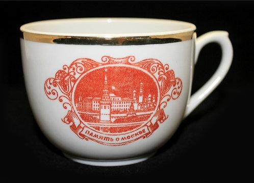 Чашка «Память о Москве», (Вербилки)» (клеймо, 6,3×8,2 см.)