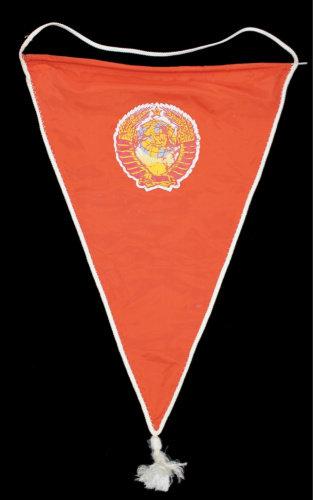 Вымпел СССР, 46×33 см., СССР.