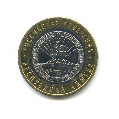10 руб. Респ. Адыгея, СПМД, 2009 г.