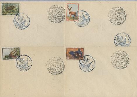 Лот почтовых конвертов «100 лет русской почтовой марки», 4 шт., 1958 г., СССР.