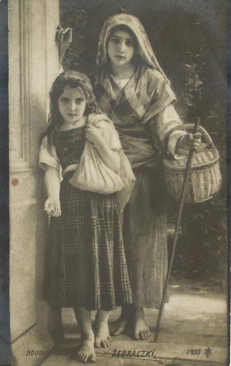 Карточка почтовая до 1917 г. РИ