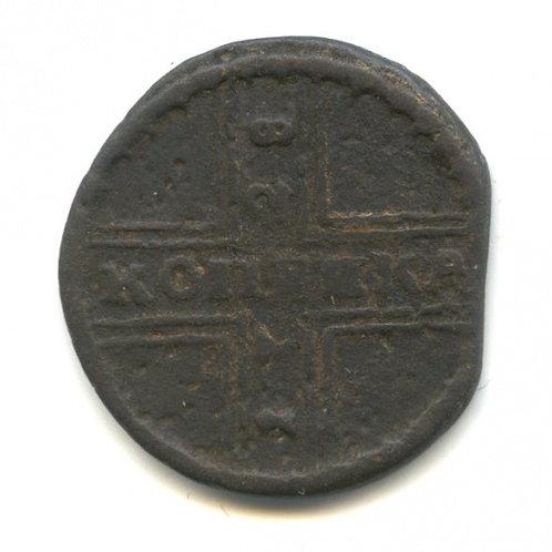 1 копейка 1728 г., Пётр II.