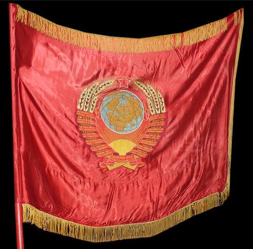 Знамя «Пролетарии всех стран соединяйтесь!», знамя 120×102 см., навершие, без древка.