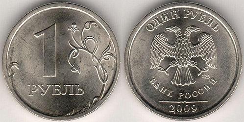 1 рубль 2009 г., спмд, РФ, магнит
