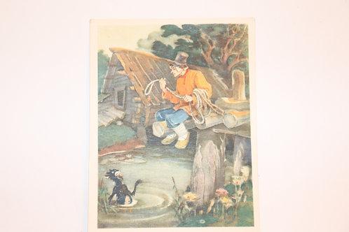 """Почтовая карточка """"Хозяин и работник"""", 1955 г., из-во ИЗОГИЗ, СССР"""