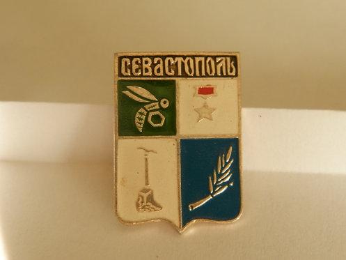 Значок г. Севастополь, СССР