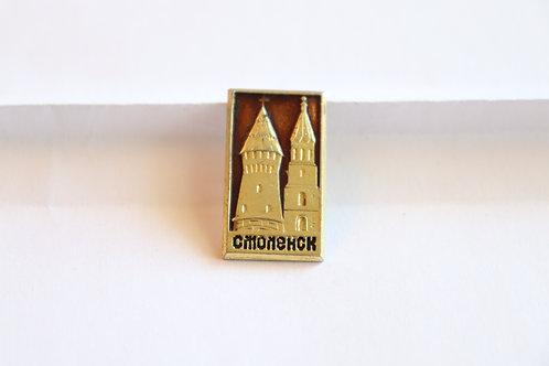Значок г. Смоленск, СССР