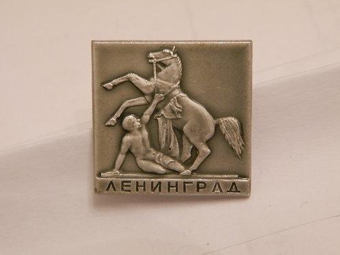 Значок г. Ленинград, СССР