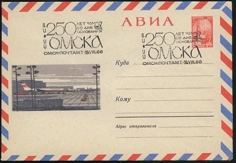 Конверт спецгашение «250 лет со дня основания Омска», 1966 г., СССР.