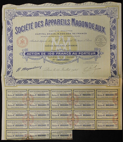 Облигация 100 франков «Societe des Appareils Magondeaux» 1925 г., Франция