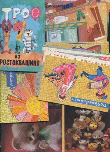 Лот комплектов открыток СССР, 3 шт., СССР.