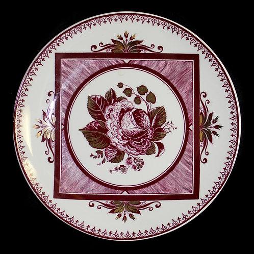 Тарелка декоративная «Цветы» (фарфор, 1-й сорт, ЛФЗ, 20 см)