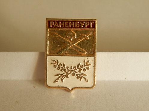 Значок г. Раненбург, СССР