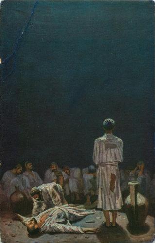 Карточка почтовая «В. В. Верещагин. Кандский зиндак», Российская Империя.