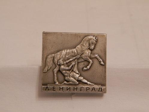 Значок г. Ленинград, памятник, СССР