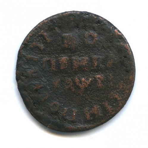 1 копейка 1713 г., МД, Пётр I.