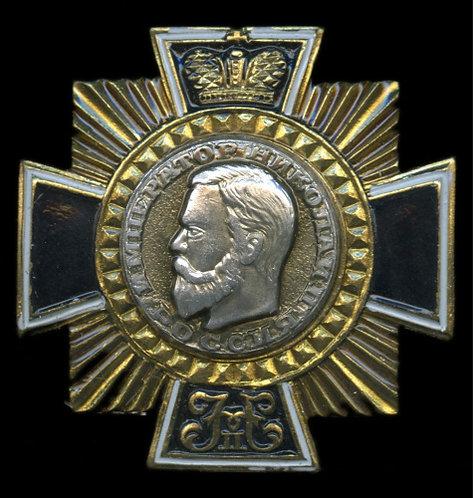 Знак «Император Николай II», тяжелый, Россия.