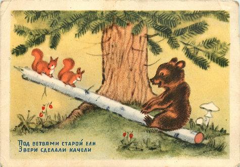 Открытое письмо 1954 г. Изогиз