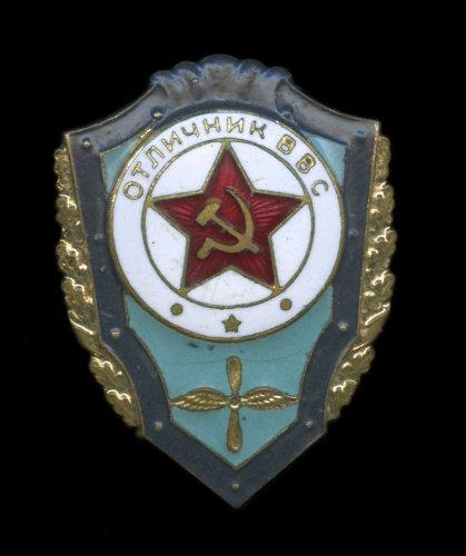 Знак «Отличник ВВС», СССР.