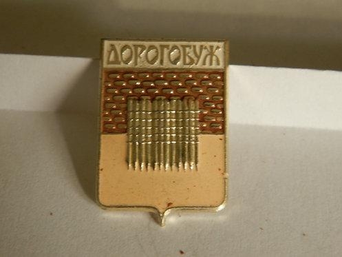 Значок г. Дорогобуж, СССР