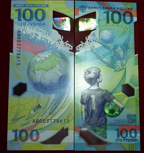 100 рублей ЧМ-2018, РФ