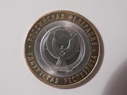 10 руб. Удмуртская респ., ММД, 2008 г.